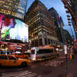 Stock Photo: Times Square. New York City