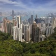 Hong Kong Skyline — Stock Photo #41346003