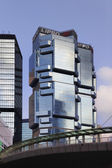 Lippo Centre — Stock Photo