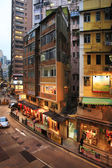 Old residential building in Hong Kong — Stock Photo