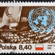 Stamp printed in Poland showing nature protection conference, United Nations — Stock Photo #12429326