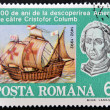 A stamp printed in Romania shows image celebrating the 500th anniversary of the landing of Christopher Columbus in the America — Stock Photo