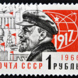 Royalty-Free Stock Photo: Stamp printed in Soviet Union shows Lenin and industrial symbols