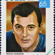 Stock Photo: Rock Hudson