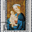 A stamp printed in Hungary shows Madonna and child, Trensceny — Stock Photo