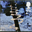 A stamp printed in Great Britain shows the Ice and snow sculptures by Andy Goldsworthy, Ice Spiral — Stok fotoğraf