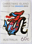 A stamp printed in Australia dedicated to year of the dragon — Stock Photo