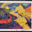 ������, ������: A stamp printed in Germany shows Murnau with rainbow by Wassily Kandinsky