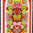A stamp printed in Bulgaria shows national bulgarian ornamental pattern — Stock Photo