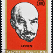 A stamp printed in Hungary shows Lenin — Stock Photo