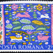 Stamp printed in Romania shows Romanian Peasant Rugs — Stock Photo #12756352