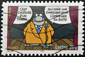A stamp printed in France shows Cat designed by Geluck as comedian — Stock Photo
