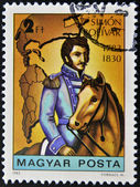 A stamp printed in Hungary shows Simon Bolivar — Stock Photo