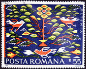 Stamp printed in Romania shows Romanian Peasant Rugs — Stock Photo