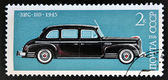 A stamp printed in Russia shows ZIS 110 limousine car manufactured by ZIL — Stock Photo