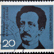 Stamp printed in Germany shows Ferdinand Lasalle, founder of GermLabor Movement — Stock Photo #12881496