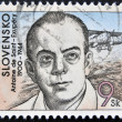Stockfoto: Stamp printed in Slovakishows hows author of Little Prince, Antoine de Saint-Exupéry