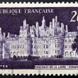 Stamp printed in France shows Chateau de Chambord — Stock Photo