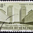 A stamp printed in Venezuela  shows Simon Bolivar Centre, Caracas - Stock Photo
