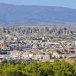 View of Guadix, Granada — Stock Photo
