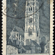 Royalty-Free Stock Photo: A stamp printed in France showing Rodez cathedral