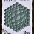 Stock Photo: Stamp printed in France showing Victor Vasarely work of geometric abstract art