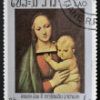 "Stock Photo: Stamp printed in Laos shows painting ""MadonnGranduca"" by Raphael,500th anniversary of Raphael"