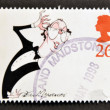Stamp printed in Great Britain shows Eric Morecombe, comedian — Stock Photo #13354293