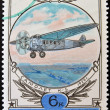 Stock Photo: Stamp printed in Russishows Airplane K-5