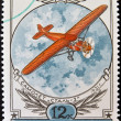 Stock Photo: Stamp printed in Russishows Airplane Steel 2