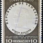 Постер, плакат: A stamp printed in Venezuela shows image of Simon Bolivar