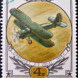 A stamp printed in Russia shows the Airplane U-2 (PO-2) — Stock Photo