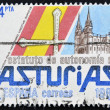 Stok fotoğraf: Stamp printed spain dedicated to Asturias