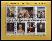 Stamp printed in Hungary shows Lost and found paintings — Stock Photo