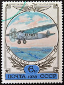 A stamp printed in Russia shows the Airplane K-5 — Stock Photo