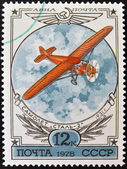 A stamp printed in Russia shows the Airplane Steel 2 — Stock Photo