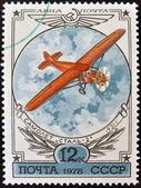 Znaczek wydrukowany w rosji pokazuje stali samolot 2 — Zdjęcie stockowe