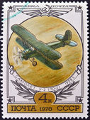 A stamp printed in Russia shows the Airplane U-2 (PO-2) — Stok fotoğraf
