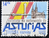 A stamp printed spain dedicated to Asturias — Stock Photo