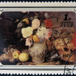 "Stock Photo: Stamp printed in Russishows painting by I.F.Hrutsky ""Flowers and fruit"""