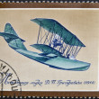 图库照片: Stamp printed in Russishows Aircraft with inscription Grigorovich's water plane