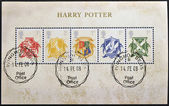 Stamps printed in Great Britain shows Hogwarts Crests, Harry Potter — Stock Photo