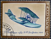 A stamp printed in Russia shows Aircraft with the inscription Grigorovich's water plane — Stock Photo