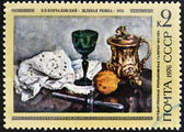 "A stamp printed in Russia shows a painting ""The Green Glass"" by Konchalovsky — Stock Photo"