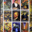 TURKMENISTAN - CIRCA 2001: stamps printed in turkmenistan, shows set of stamps with pictures of Vincent Van Gogh, circa 2001 — Stock Photo