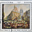 "A stamp printed in cuba dedicated to works of art from the National Museum, shows ""Puerta del Sol in Madrid"" by Paret y Alcazar — Stock Photo"