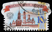 Stamp printed in Russia shows Moscow Kremlin — Stock Photo