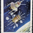 Stock Photo: CUB- CIRC1967: stamp printed in Cubshows space satellite Electron 1,2, circ1967.