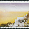 GREECE - CIRCA 2004: A stamp printed in Greece shows a panorama from Santorini island, circa 2004. — Stock Photo