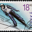 CZECH REPUBLIC - CIRCA 2009: A stamp printed in Czech Republic shows Ski Jumping, circa 2009 — Photo